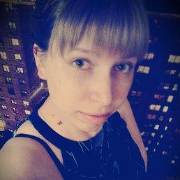 Наталья, 26 лет, Миасс