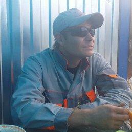 Андрей, 32 года, Краснореченское