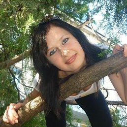 ируся, 27 лет, Тарисполь