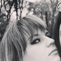 Анна, 25 лет, Макеевка