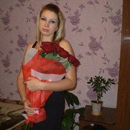 Елена, 31 год, Выселки