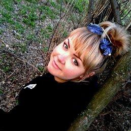 Елена, 30 лет, Горловка