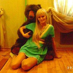 Таня, 43 года, Алексин - фото 3