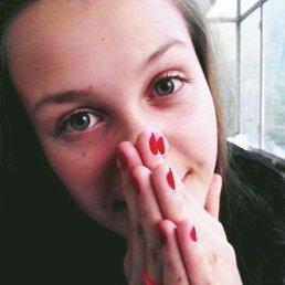 Анастасия, 26 лет, Озерск
