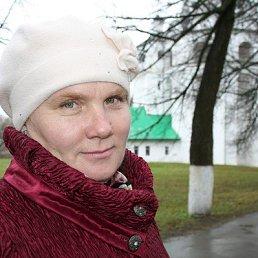 Валентина, 57 лет, Карабаново
