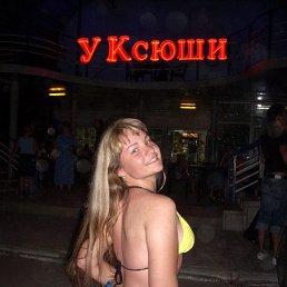 Оксана, 28 лет, Кобрин