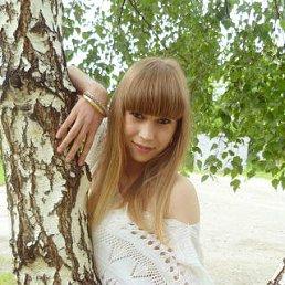 Марина, 29 лет, Новоалтайск