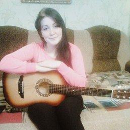Касимова Гульнара, 25 лет, Бугульма