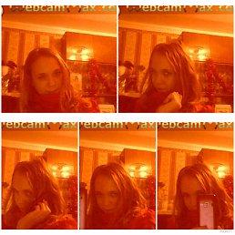 Надюша, 18 лет, Рени