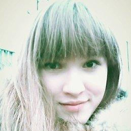 ЛЕРОЧКА, 25 лет, Ожерелье