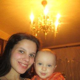 Оличка, 29 лет, Желтые Воды