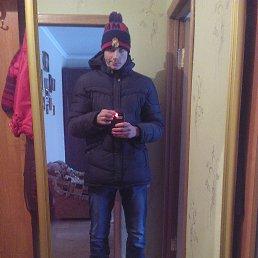 Костя, 25 лет, Котовск