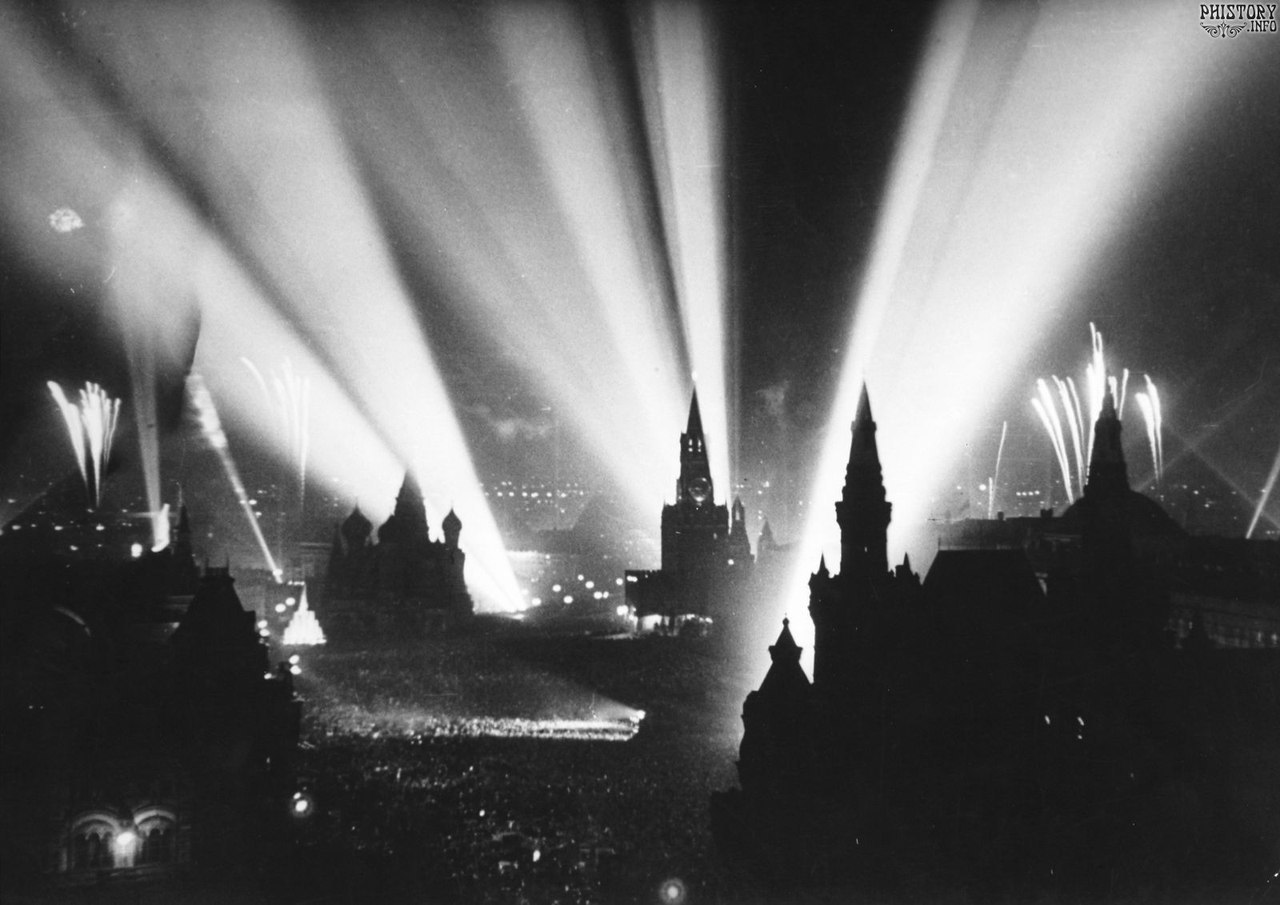 Открытка открытки, картинки 9 мая 1945
