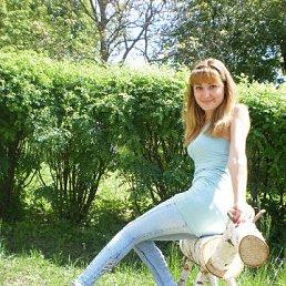 Людмила, 32 года, Изяслав