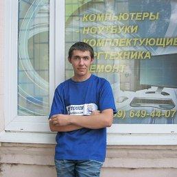 Денис, 27 лет, Орехов