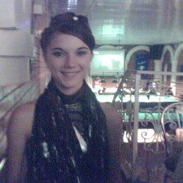 наталия, 28 лет, Урюпинск