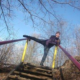 Светлана, 35 лет, Чебоксары - фото 1