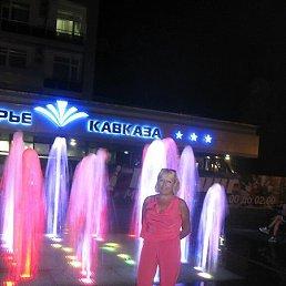 Тамара, 65 лет, Горячий Ключ