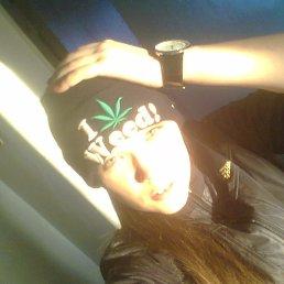 Ирина, 22 года, Губкин