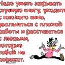 Фото Галина, Рязань, 70 лет - добавлено 25 февраля 2014