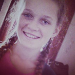 Ірина, 20 лет, Острог