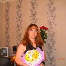 alena, 33 года, Балаково