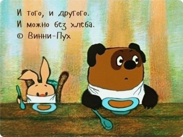 Любимые цитаты из советских мультфильмов - 2