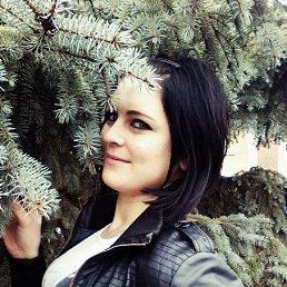 Анютка, 23 года, Геническ