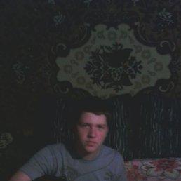 Николай, 21 год, Выгода