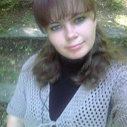 Вита, 29 лет, Могилев-Подольский
