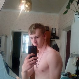 Сергей, 27 лет, Нязепетровск