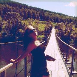 Анастасия, 26 лет, Сатка