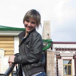 Ирина, 27 лет, Свирск
