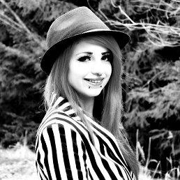 Элена Котова, 23 года, Бонн