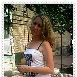 Алена, 42 года, Марганец