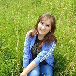Таня, 24 года, Червоноармейск