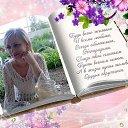 Фото Оксана, Саратов - добавлено 5 августа 2014