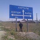 Фото Алексей, Омск, 43 года - добавлено 30 июня 2014