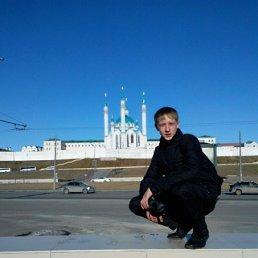 Руслан, Мензелинск, 26 лет