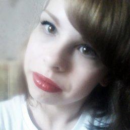 Дарья, 25 лет, Луга