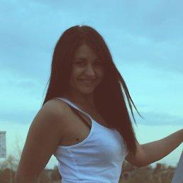 Ксения, 29 лет, Красный Холм