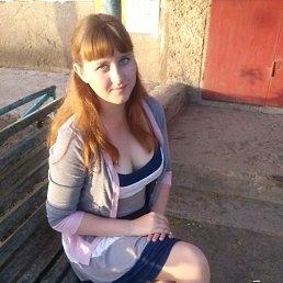 Катюша, 25 лет, Чистополь
