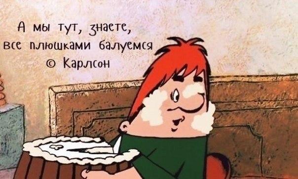 Любимые цитаты из советских мультфильмов