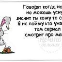 Фото Лето, Харьков, 54 года - добавлено 25 июня 2014
