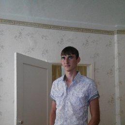 иван, 26 лет, Беляевка