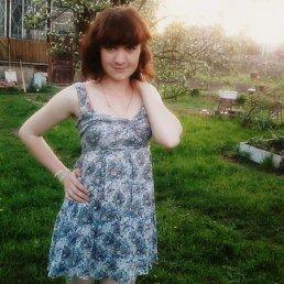 Людмила, Окуловка, 26 лет
