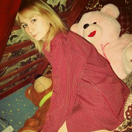 Нина, 22 года, Плавск