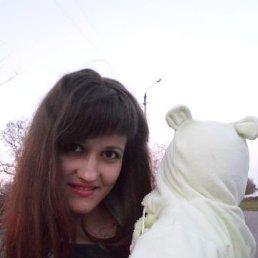 Анастасия, 25 лет, Вознесенск