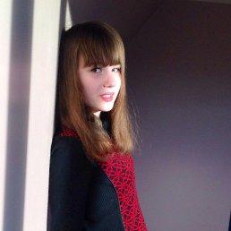 Алёна, 22 года, Белый