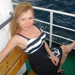 Алла, 40 лет, Иваново